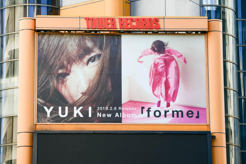 YUKI|formeの看板の場所はどこ?目撃情報もまとめて紹介!2