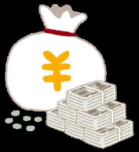 【あいみょん】年収や収入はいくら?印税やCDの売上から計算!
