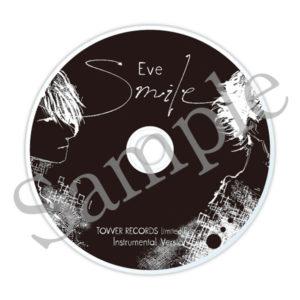 Eve スマイル特典の感想や口コミは?ファンの反応を調査!