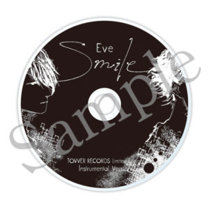 Eve|スマイル特典の感想や口コミは?ファンの反応を調査!